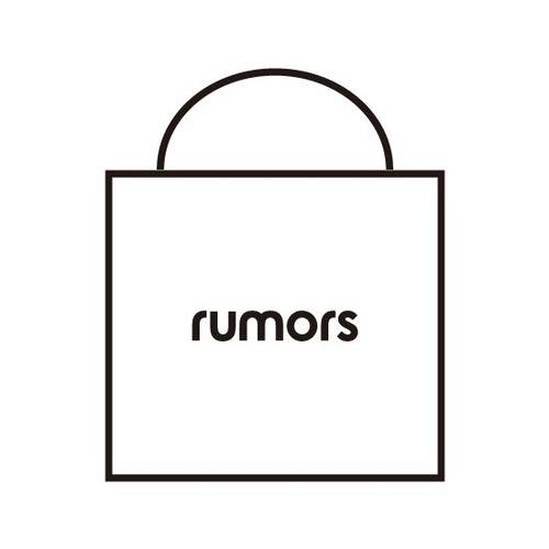 rumors Special Happy Bag 2015