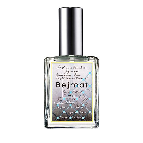 【送料無料】eau de perfum(Bejmat)